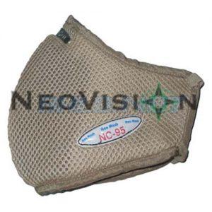 Khẩu trang bảo hộ NeoMask NC95