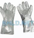 Găng tay chống cháy 500 độ