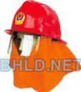 Mũ bảo hộ chống cháy