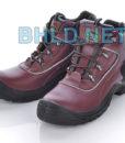 Giày Boxter BM830 Đỏ